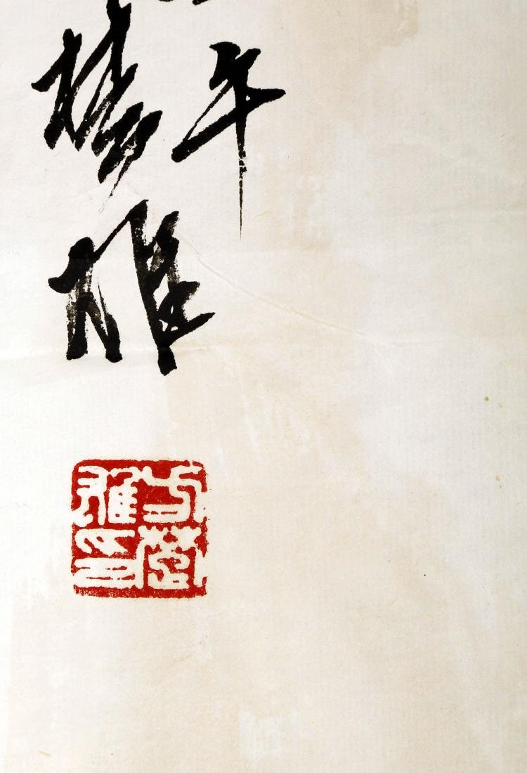 SIGNED FANG CHUXIONG (1950- ). A INK AND COLOR ON PAPER - 6