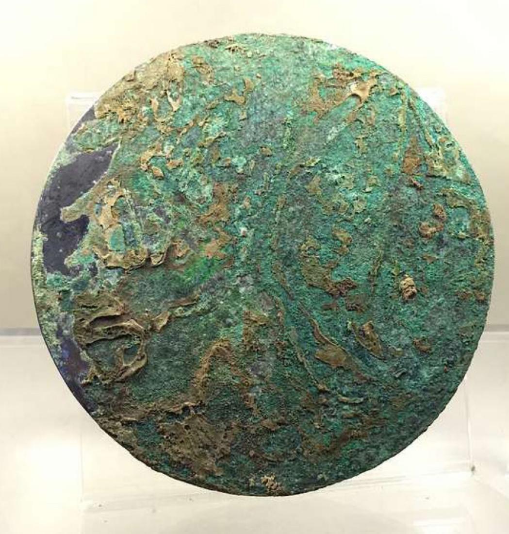 CHINESE 'CAO YE' BRONZE MIRROR, Han Dynasty. J013 - 3