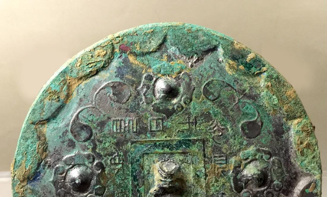 CHINESE 'CAO YE' BRONZE MIRROR, Han Dynasty. J013 - 4