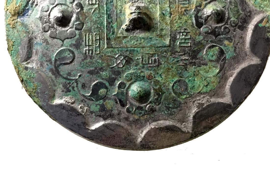 CHINESE 'CAO YE' BRONZE MIRROR, Han Dynasty. J013 - 5