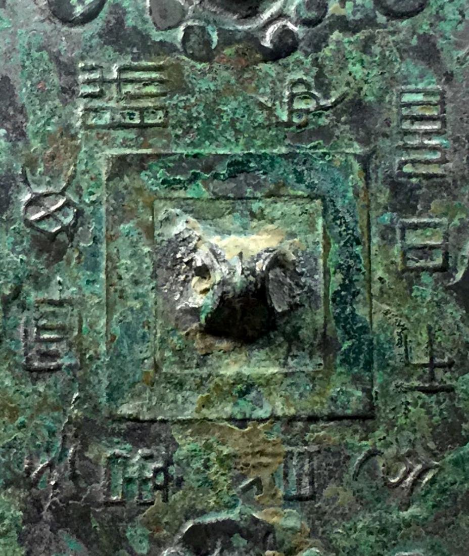 CHINESE 'CAO YE' BRONZE MIRROR, Han Dynasty. J013 - 6