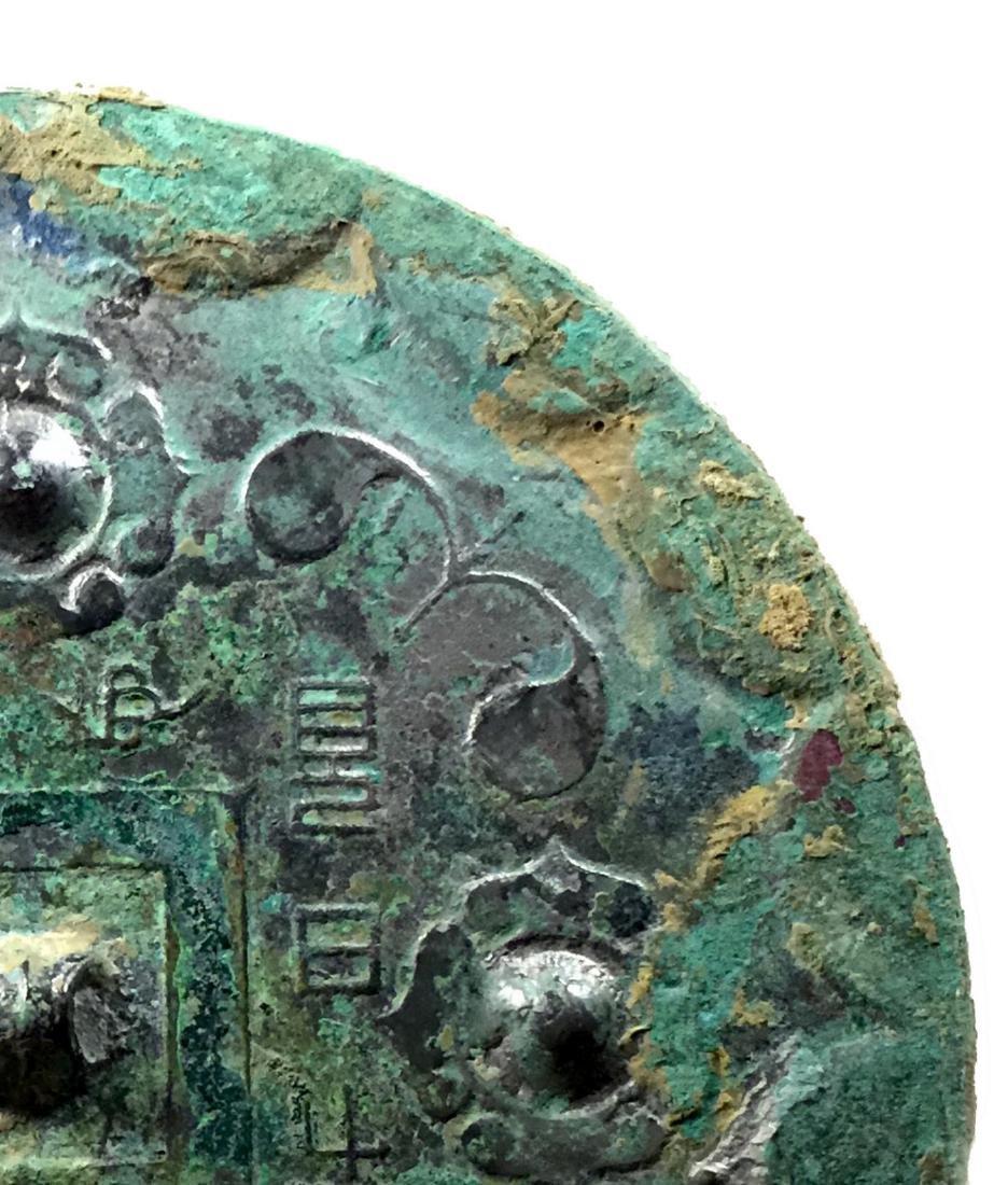 CHINESE 'CAO YE' BRONZE MIRROR, Han Dynasty. J013 - 7