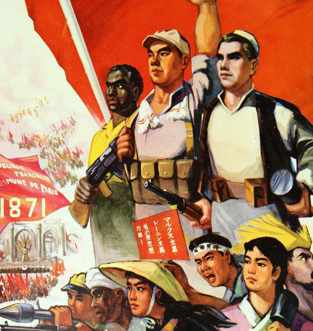 (2)   Pair of CHINESE POLITICAL PICTURE POSTER OF PAPER - 2