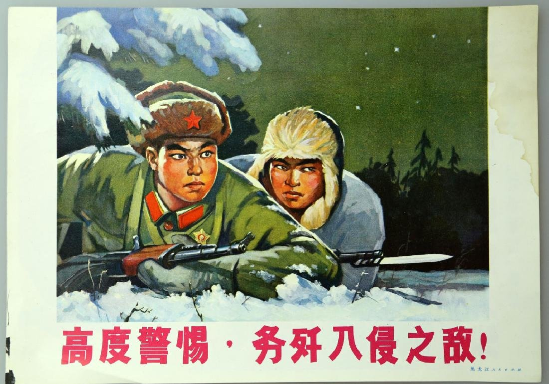 (2)   Pair of CHINESE POLITICAL PICTURE POSTER OF PAPER - 3