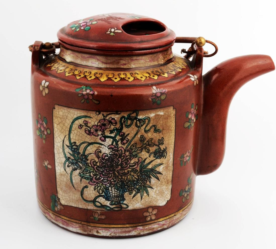 Chinese COLOR CLAY TEAPOT WITH LID & CHARACTERS.