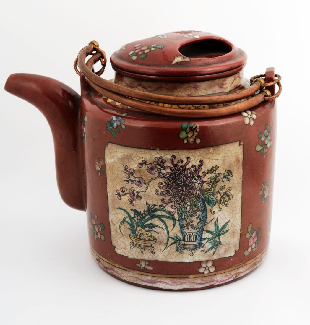 Chinese COLOR CLAY TEAPOT WITH LID & CHARACTERS. - 2