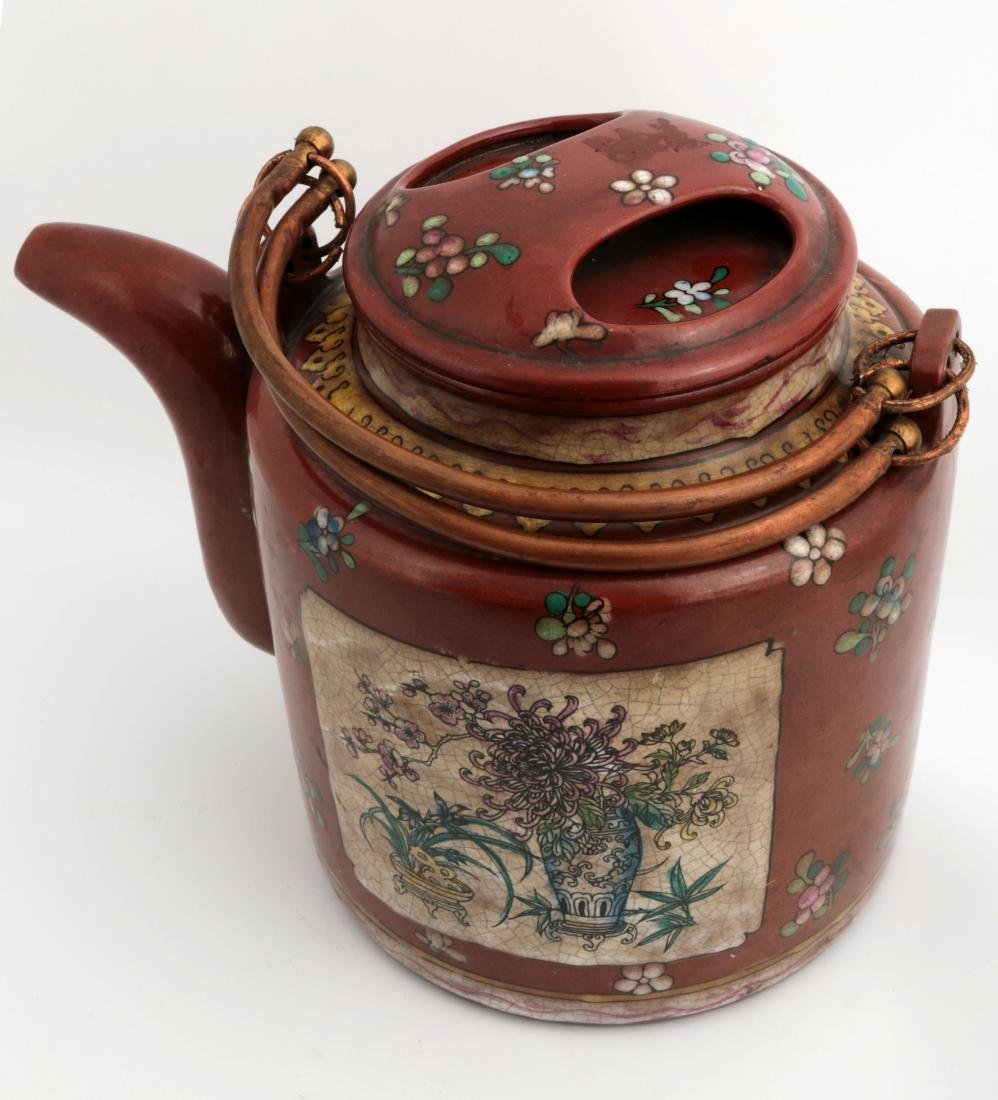 Chinese COLOR CLAY TEAPOT WITH LID & CHARACTERS. - 3