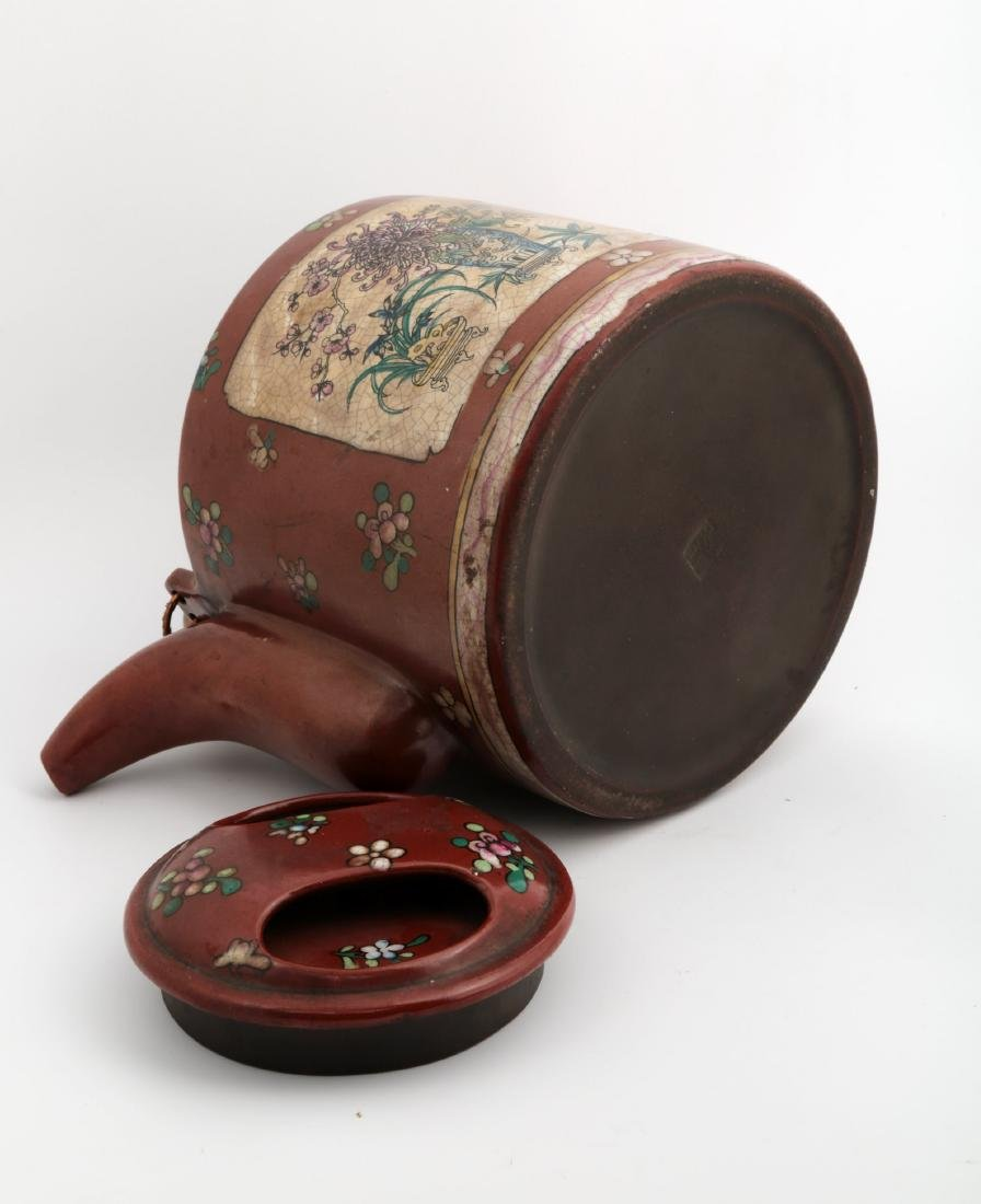 Chinese COLOR CLAY TEAPOT WITH LID & CHARACTERS. - 4