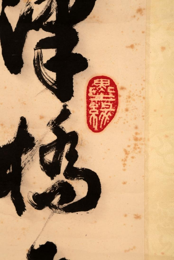 SIGNED XU YUANZHANG,CHINESE INK ON PAPER CALLIGRAPHY - 4