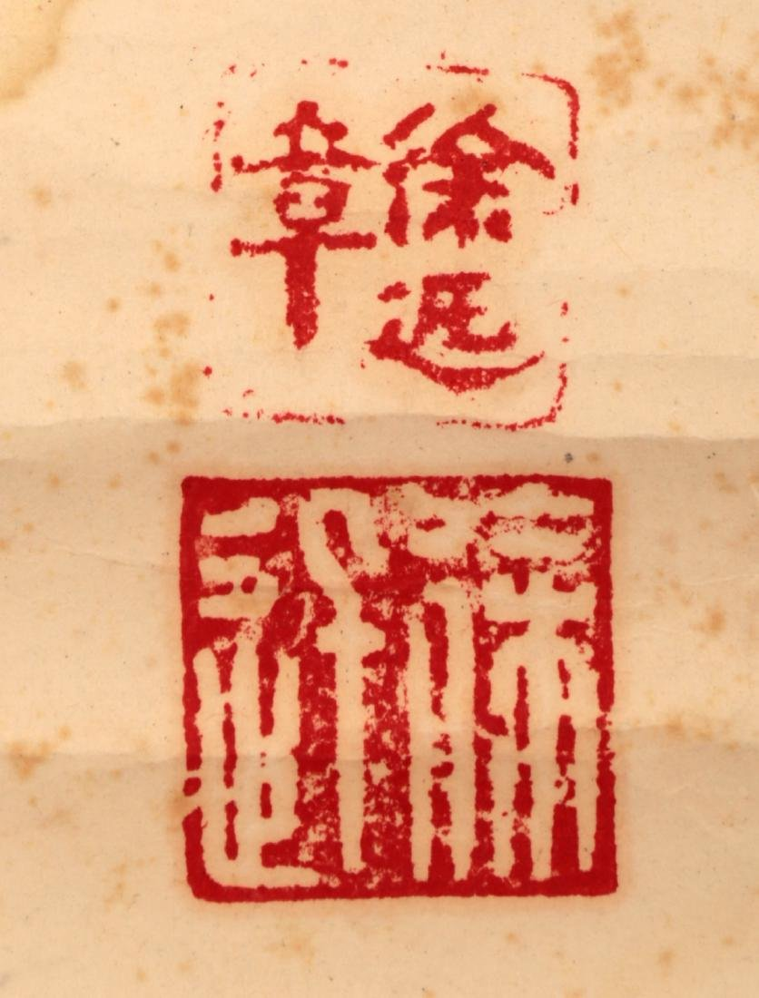 SIGNED XU YUANZHANG,CHINESE INK ON PAPER CALLIGRAPHY - 6