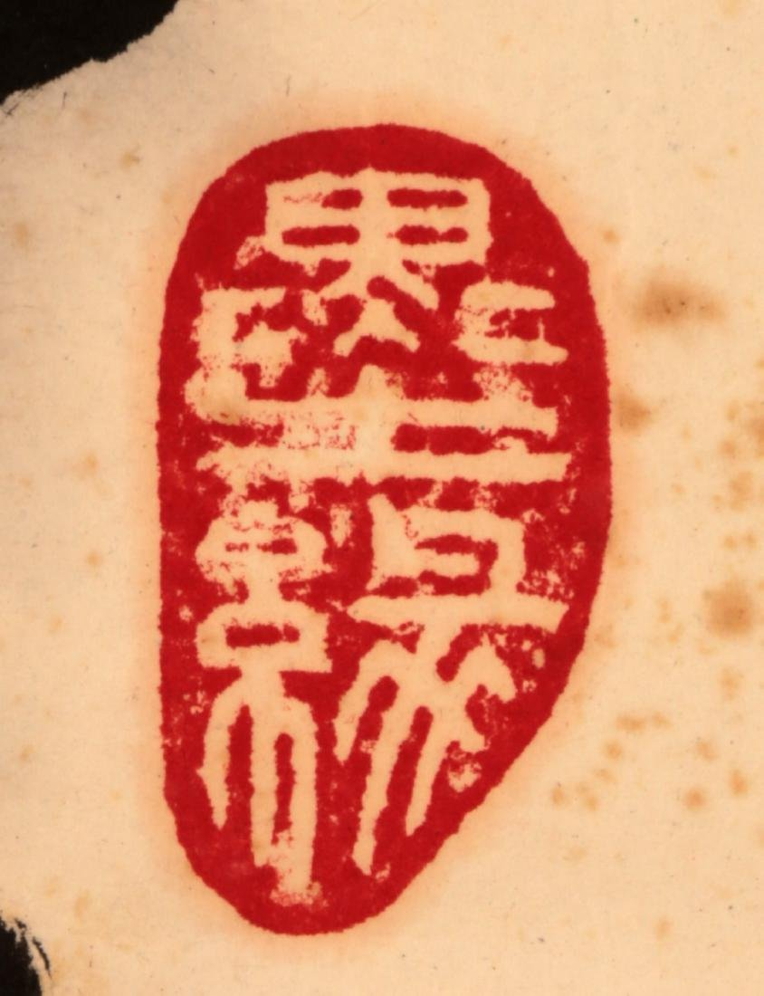 SIGNED XU YUANZHANG,CHINESE INK ON PAPER CALLIGRAPHY - 7