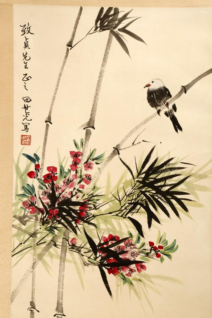 SIGNED TIAN SHIGUANG (1916-1999).A INK AND COLOR ON - 3