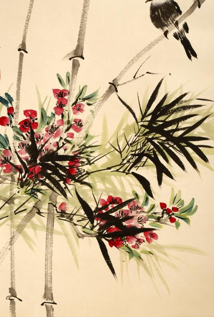 SIGNED TIAN SHIGUANG (1916-1999).A INK AND COLOR ON - 6