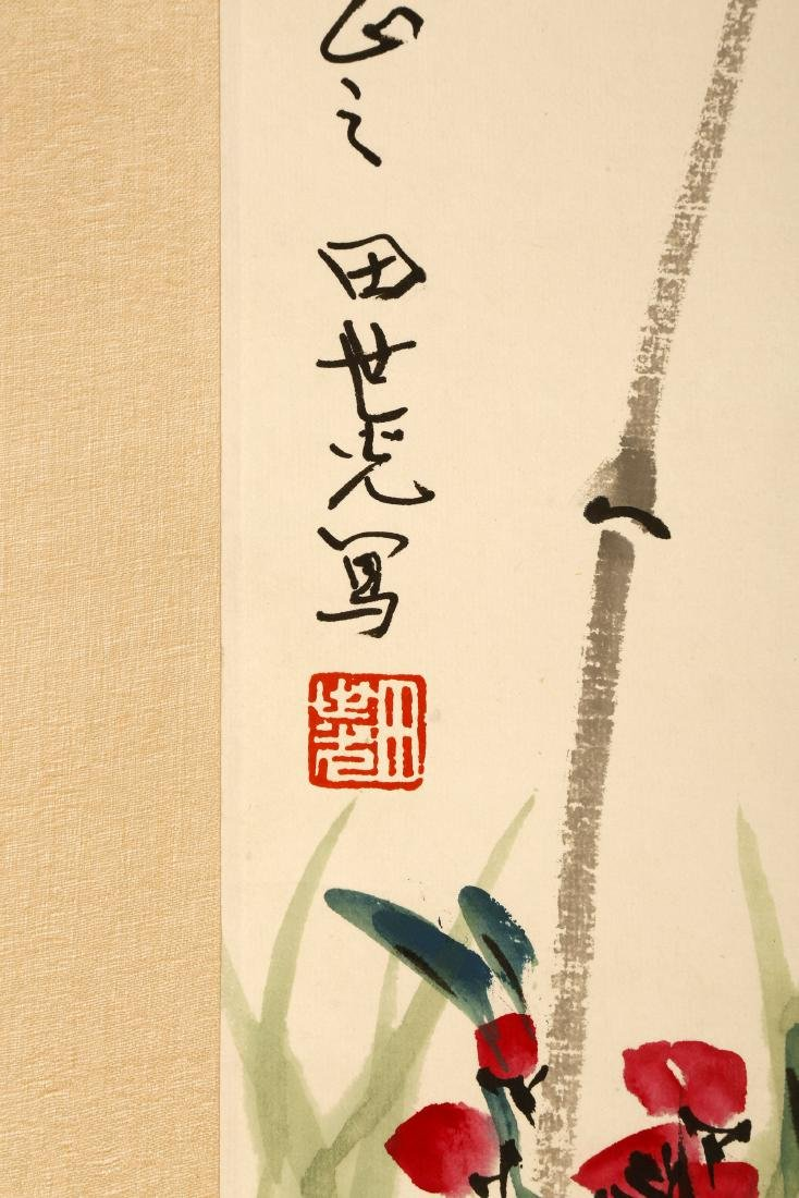 SIGNED TIAN SHIGUANG (1916-1999).A INK AND COLOR ON - 8
