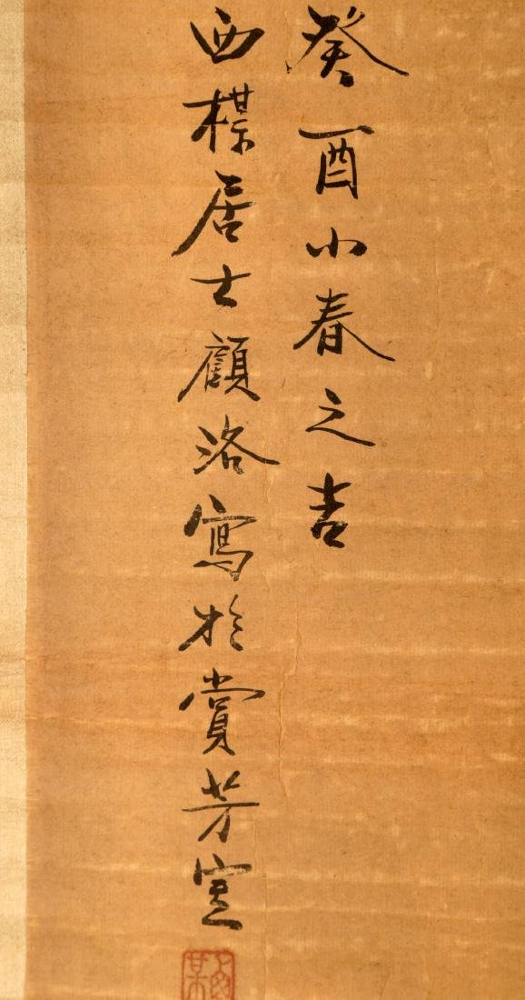 ATTRIBUTED AND SIGNED GU LUO (1763-1837). A INK AND COL - 4