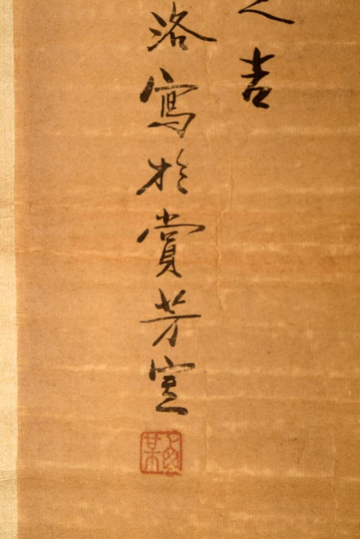 ATTRIBUTED AND SIGNED GU LUO (1763-1837). A INK AND COL - 5
