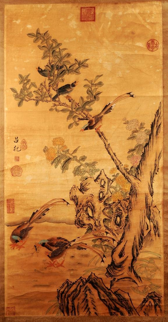 ATTRIBUTED AND SIGNED LU JI (1477-?). A INK AND COLOR - 2