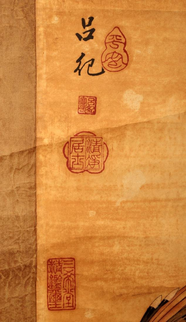 ATTRIBUTED AND SIGNED LU JI (1477-?). A INK AND COLOR - 5