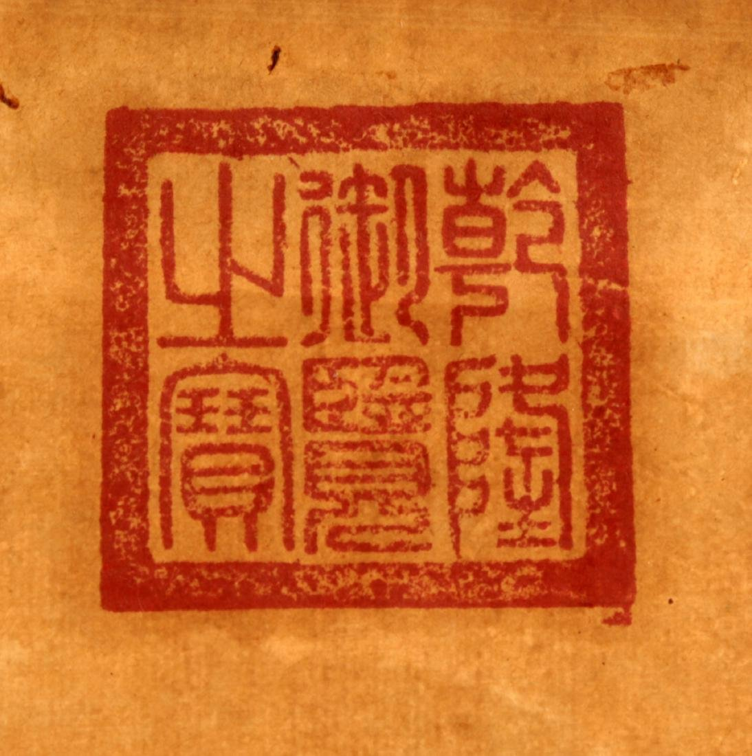 ATTRIBUTED AND SIGNED LU JI (1477-?). A INK AND COLOR - 8