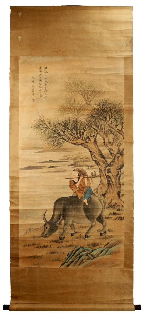 ATTRIBUTED AND SIGNED GU LUO (1763-1837). A INK AND