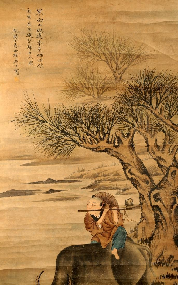 ATTRIBUTED AND SIGNED GU LUO (1763-1837). A INK AND - 3