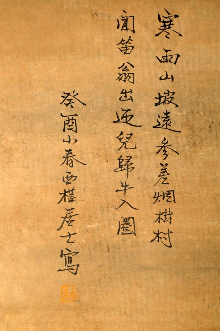 ATTRIBUTED AND SIGNED GU LUO (1763-1837). A INK AND - 4