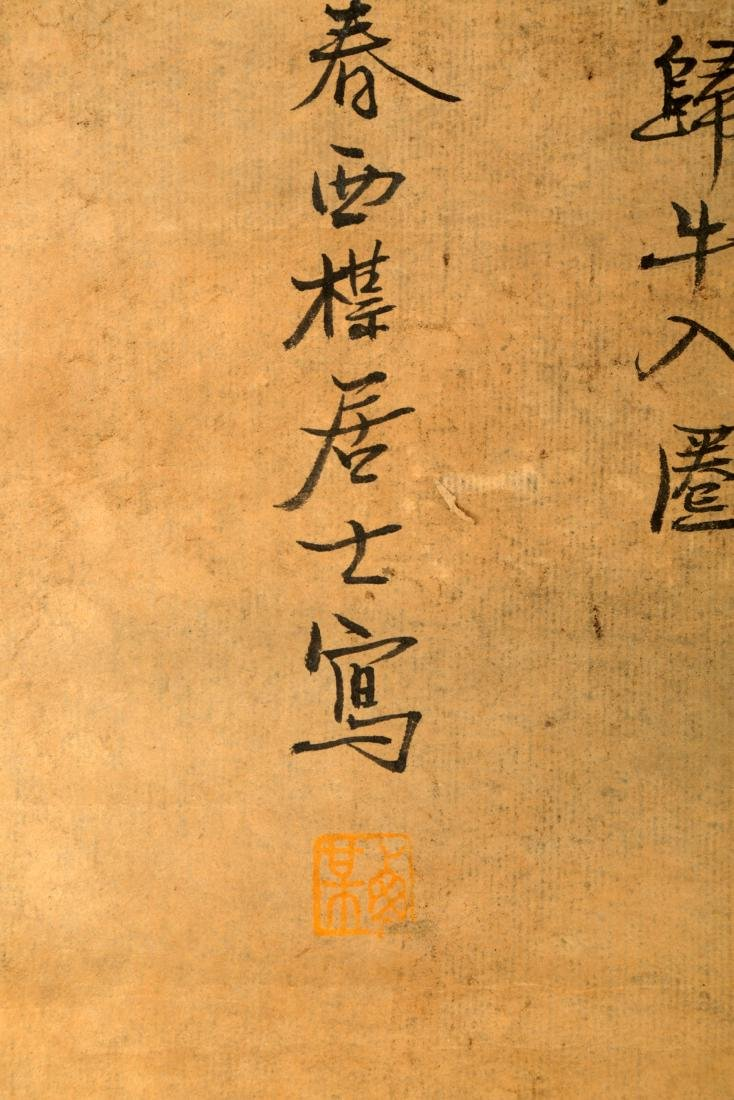ATTRIBUTED AND SIGNED GU LUO (1763-1837). A INK AND - 5