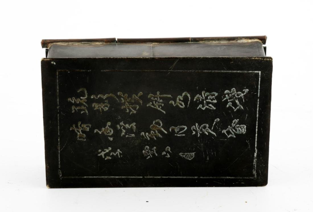 A SQUARE COPPER INK BOX AND COVER. - 4