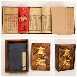 (8)  A SET OF EIGHT QING DYNASTY ENGRAVED WOOD BLOCK