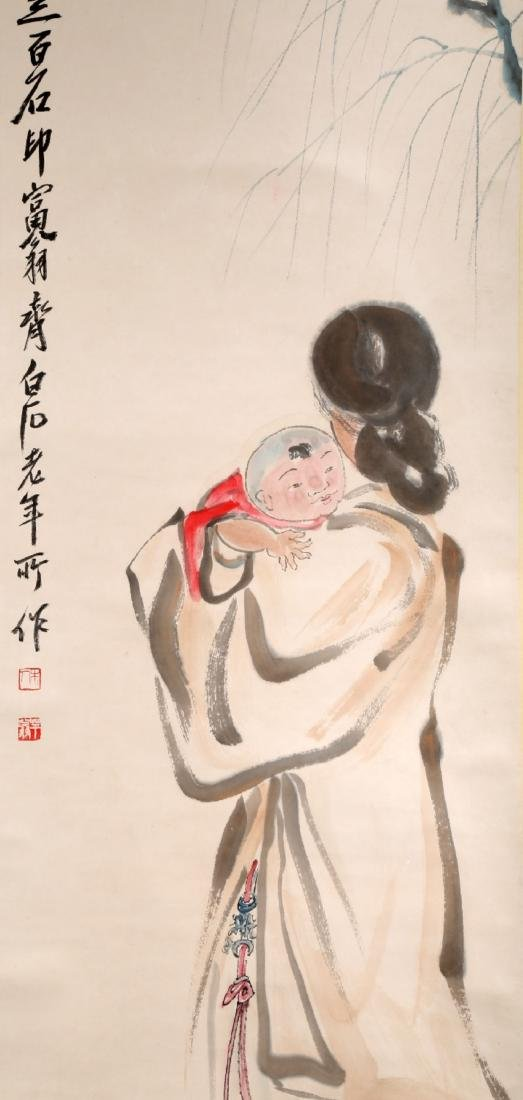A CHINESE INK AND COLOR ON PAPER SCROLL H244 - 2