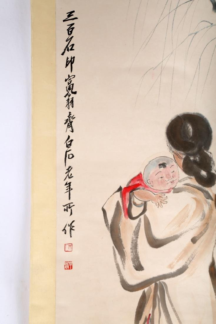 A CHINESE INK AND COLOR ON PAPER SCROLL H244 - 4