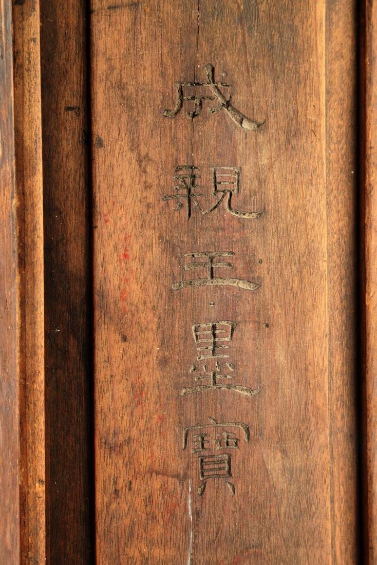 A WOODEN BOX FOR SCROLL PAINTING. THE SURFACE MARKED - 5