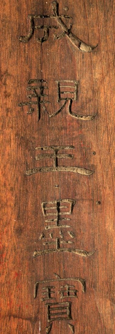 A WOODEN BOX FOR SCROLL PAINTING. THE SURFACE MARKED - 6