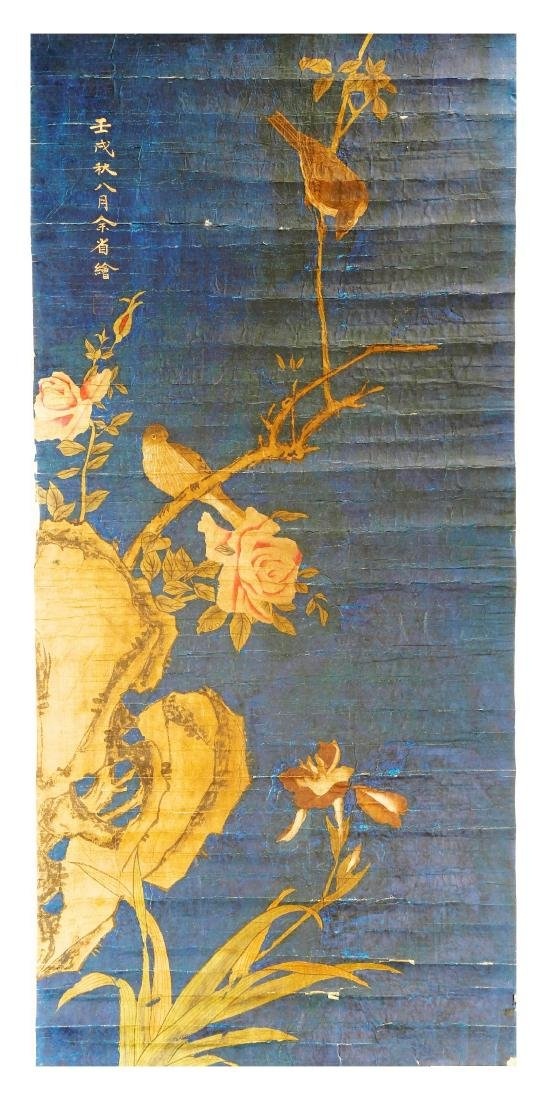 SIGNED YU XING (1736-1795). A INK AND COLOR ON PAPER
