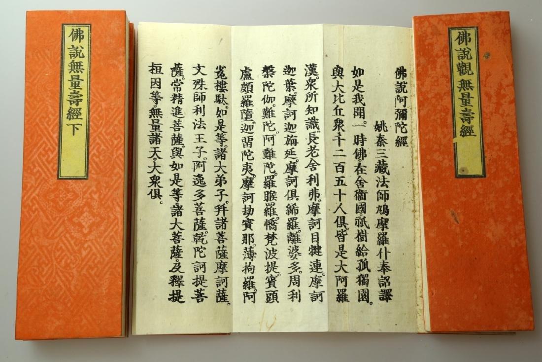 A SET FOUR BUDDHIST TEXTS - 2