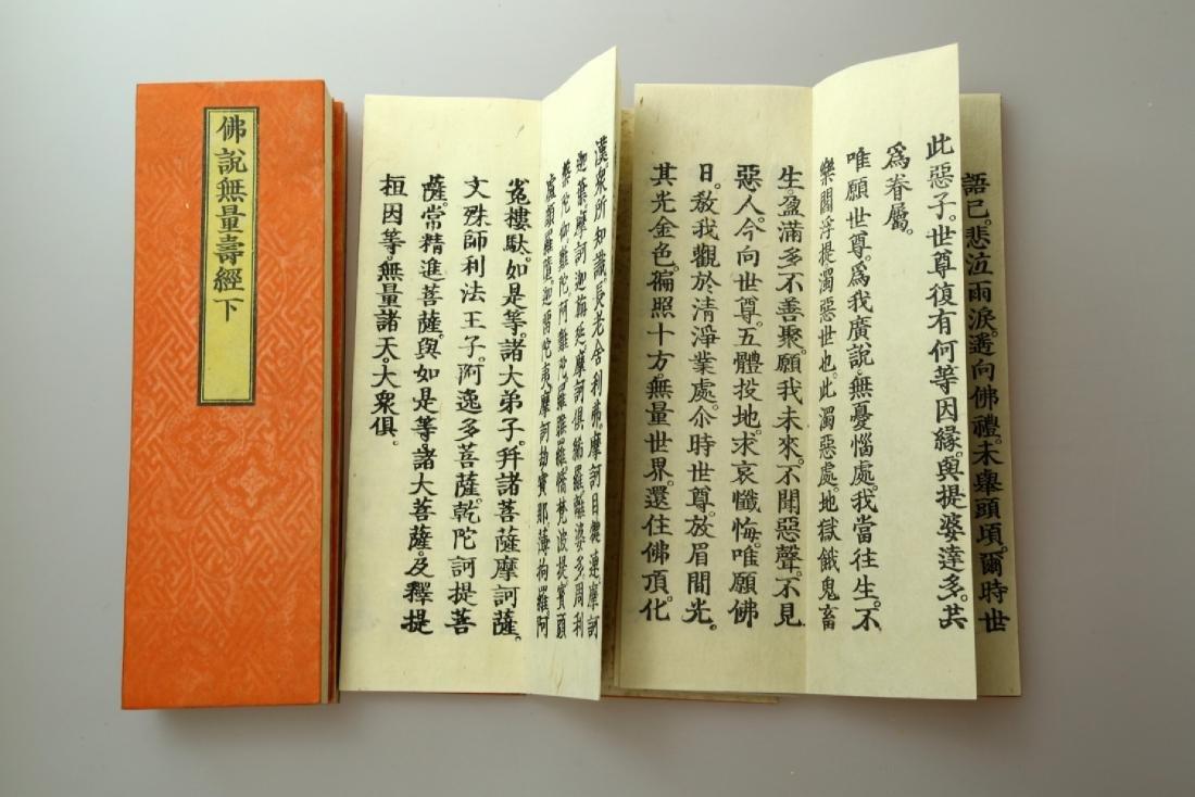 A SET FOUR BUDDHIST TEXTS - 3