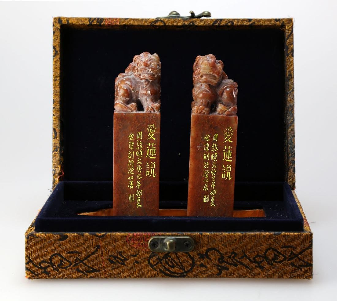 (2)  PAIR OF FINE CHINESE SOAPSTONE SEALS.