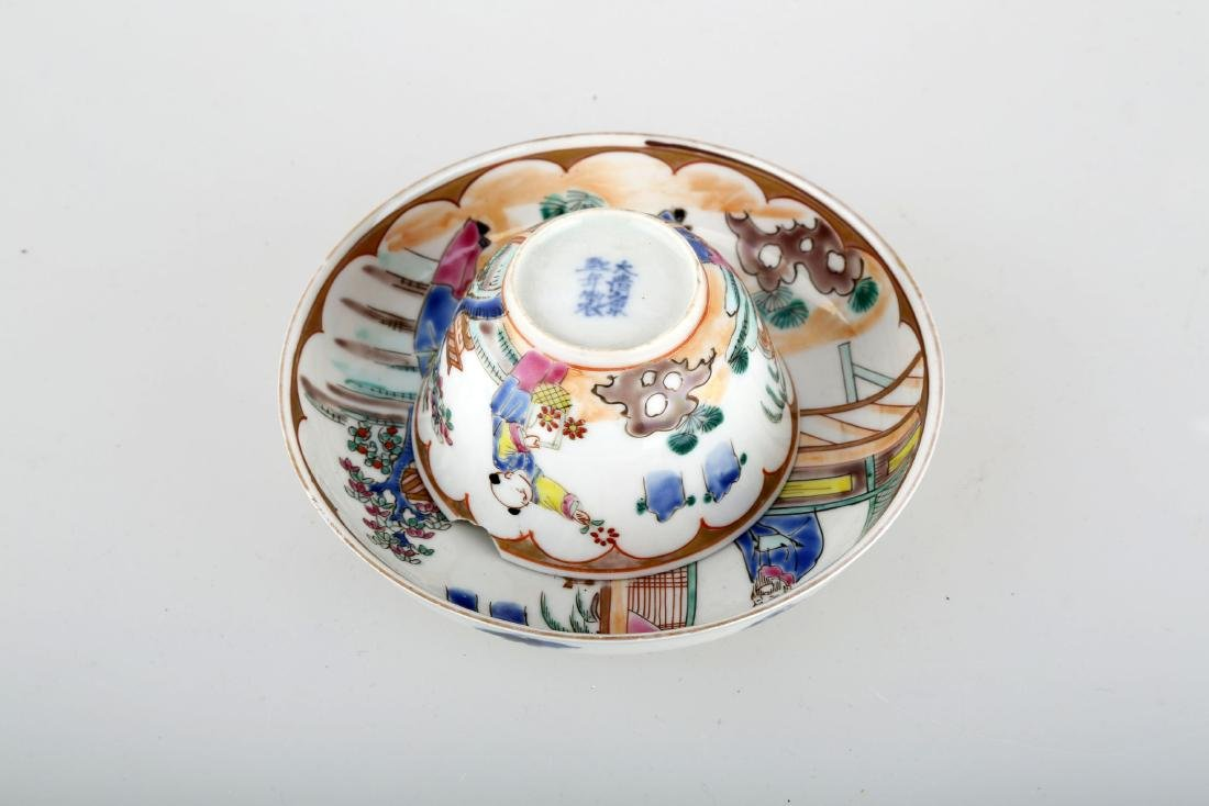 (2)  A SET OF TWO PIECES QING DYNASTY FAMILLE ROSE