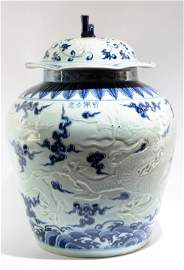 AN UNUSUAL CHINESE BLUE AND WHITE CARVED CELADON JRA
