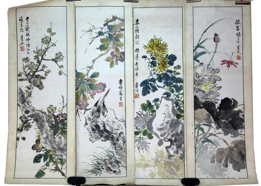 (4)  ZHU XI DURING THE REPUBLIC OF CHINA.A SET OF FOUR