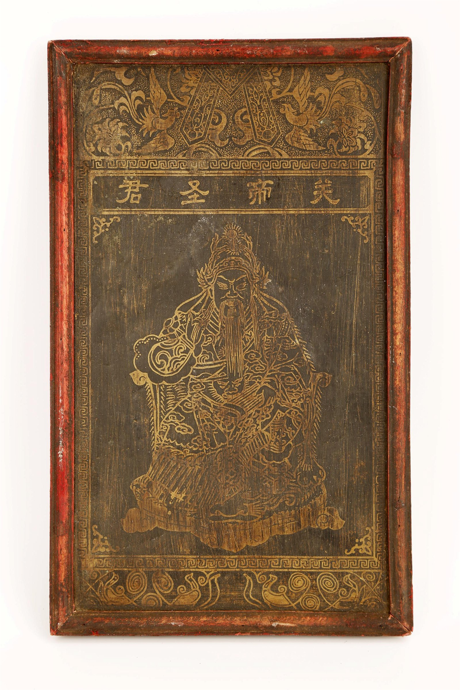 CHINESE COPPERPLATE ETCHING DESIGNED WITH BUDDHA