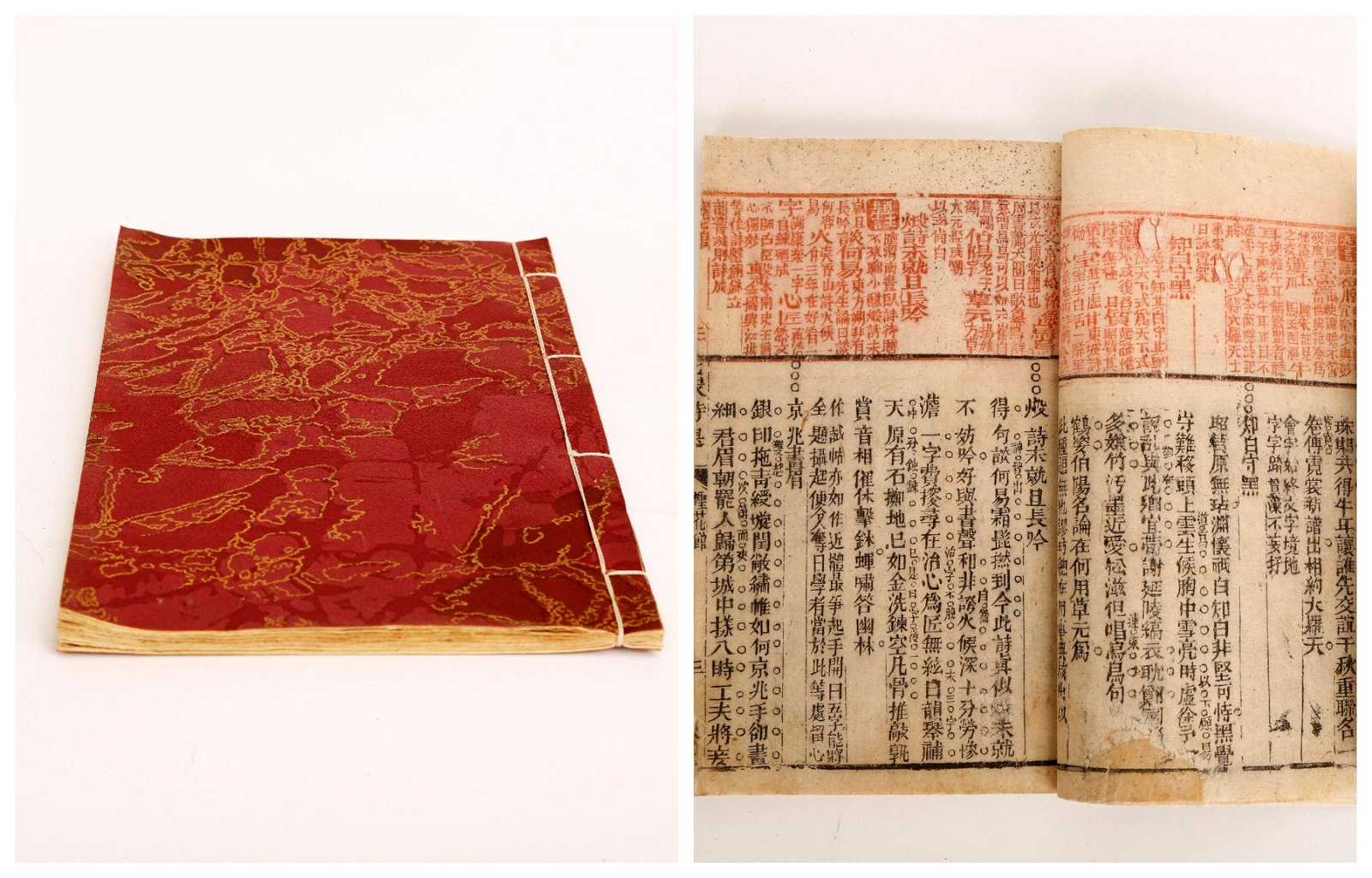 A QING DYNASTY PERIOD ENGRAVED WOOD BLOCK PRINTING BOOK