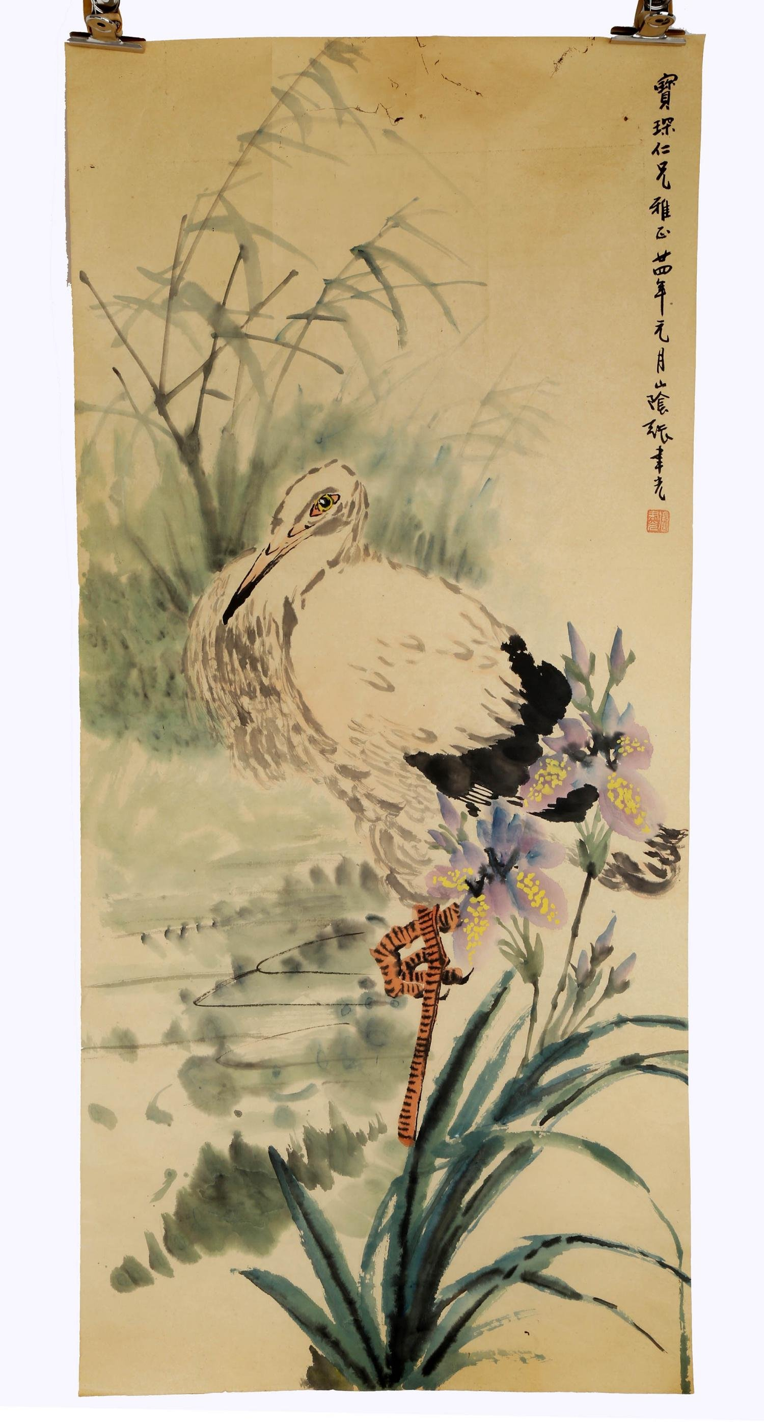 SIGNED ZHANG YUGUANG (1885-1968). A INK AND COLOR ON