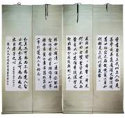 (4) A set of four Chinese Qing dynasty ink on paper