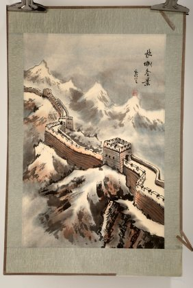 Signed Zgang Xiulan. Chinese Ink And Color On Paper