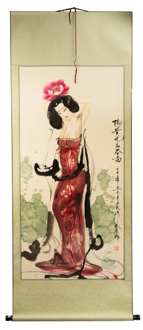 Signed Wu Fan. A Ink And Color On Paper Hanging Scroll