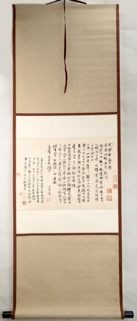 A Ink And Color On Paper Calligraphy Hanging Scroll.