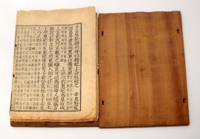 A Song/yuan Dynasty Period Thread-bound Chinese Book: