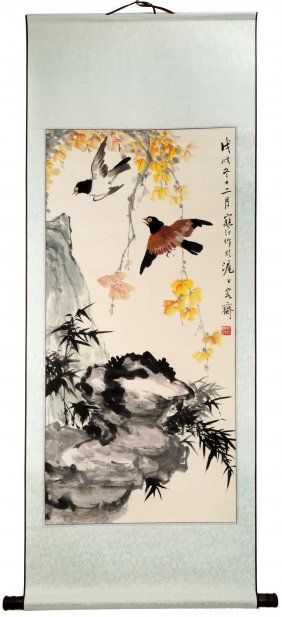 Signed Jiang Dinghan (1903-1963). A Ink And Color On