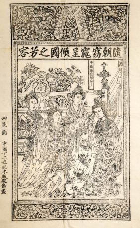 A Engraved Wood Block Printing Chinese Four Beauty